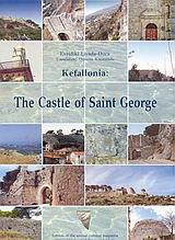 the_castle_of_saint_george