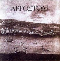argostoli_istoria_polis_a